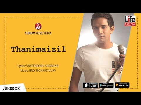 Jukebox ᴴᴰ - Karthik - Thanimaiyil | Vedham | Richard Vijay | Tamil Christian Songs
