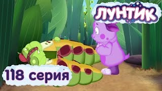 Лунтик и его друзья - 118 серия. Притворщики