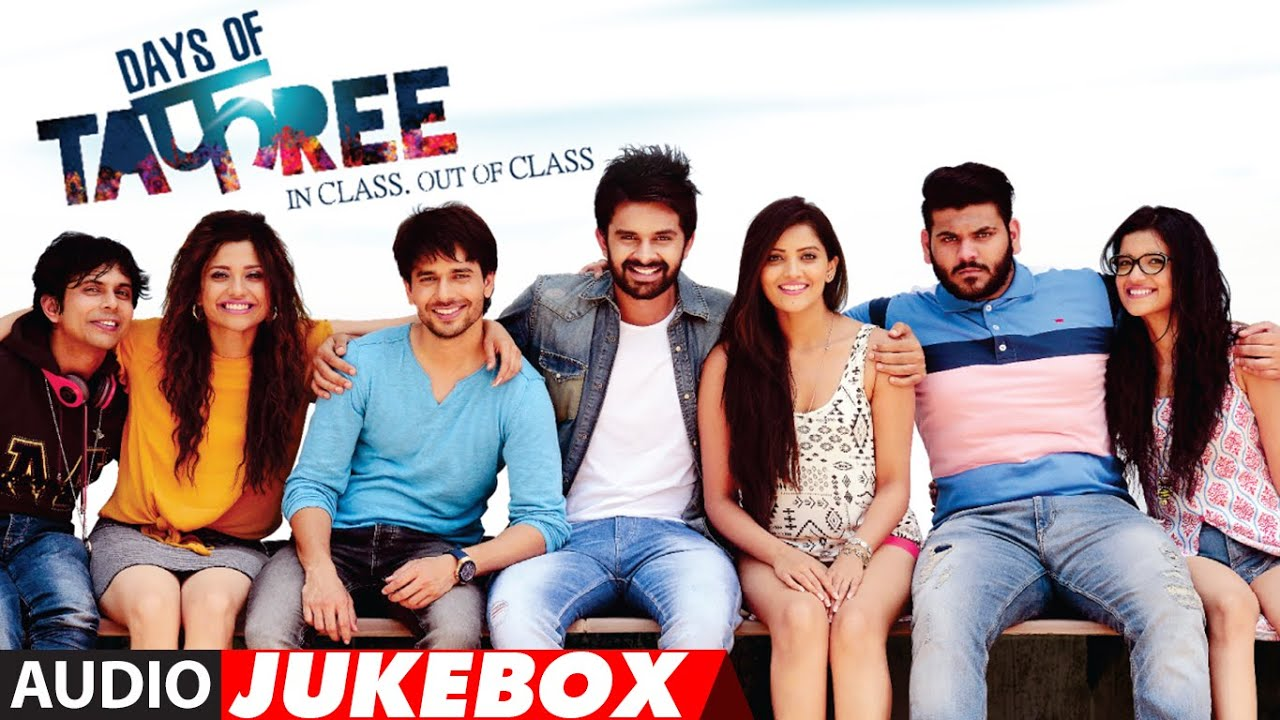 Download DAYS OF TAFREE - IN CLASS OUT OF CLASS Full Movie Songs (Audio)   Jukebox    BOBBY-IMRAN   T-Series