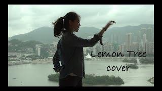 Lemon Tree - Fools Garden   cover by Jasmine Xu