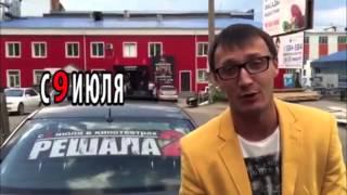 """Видеообращение """"Решала2"""""""