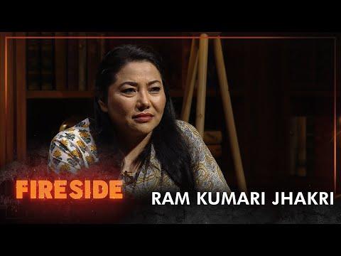 Ram Kumari Jhakri (Leader, CPN Unified Socialist) - Fireside   30 August 2021