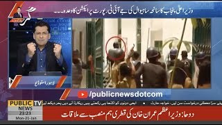 Sahiwal incident wouldn't have occurred if Model Town culprits had been punished