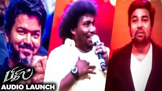 Yogi Babu vs Mirchi Shiva Ultimate Fun🤣!! -Thalapathy Vijays Reaction | Bigil Audio launch