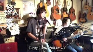 内田まぁくん:cover《Funny Bunny》