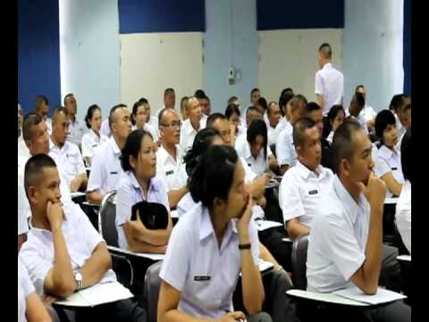 ศูนย์ฝึกอบรมตำรวจภูธรภาค 4 (ขอนแก่น)