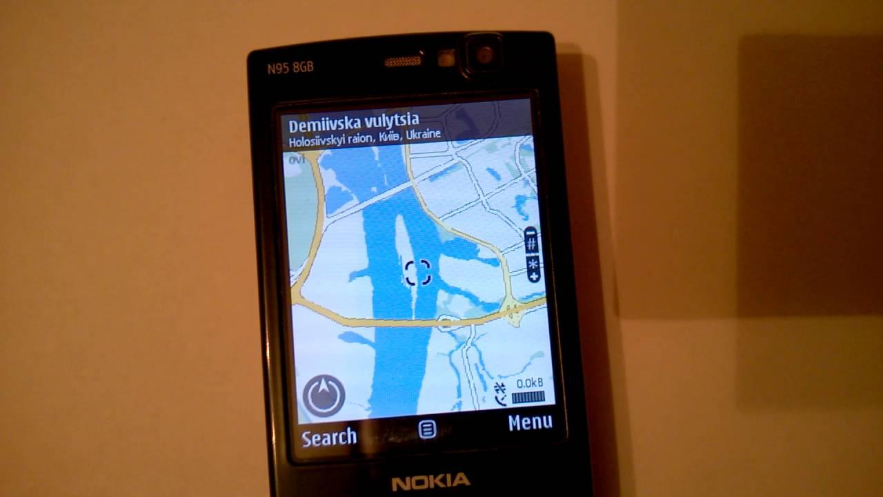 Nokia Maps V3 03 360 On Nokia N95 8gb Youtube
