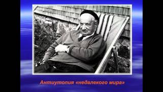 Пробелы образования. Лекция социолога Виктора Вахштайна.