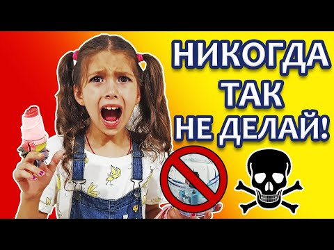 ПОРЕЗАЛА РУКУ СЛАЙМОМ! НЕ СМЕШИВАЙ СЛАЙМЫ КАК Я!/Aleksia Official