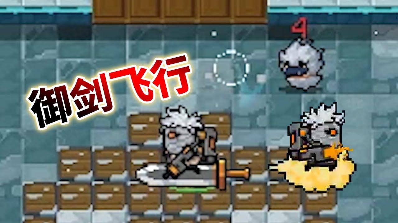 【元氣騎士•Soul Knight】道士和警官作为地牢npc的能力是什么?