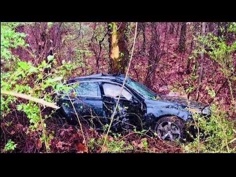 Car Strikes Tree Off I 59