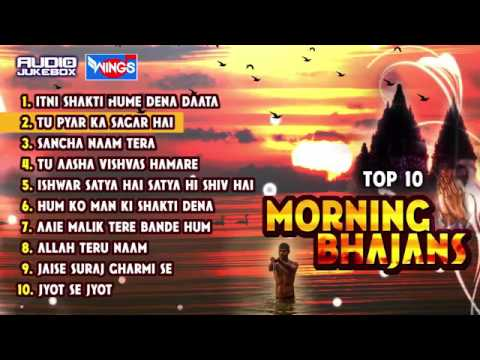 Top 10 Morning Bhajans