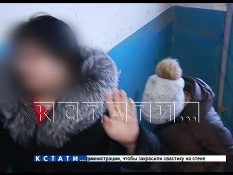 Видео: Дикие истории - 63-летнего отчима арестовали за изнасилование 13-летней падчерицы