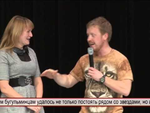 Официальный сайт ГАУЗ Бугульминская ЦРБ