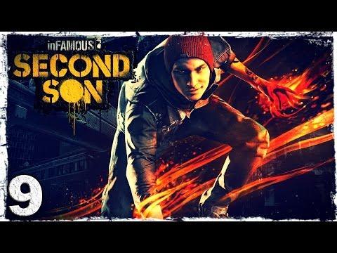Смотреть прохождение игры [PS4] InFamous: Second Son. #9: Поклонник.