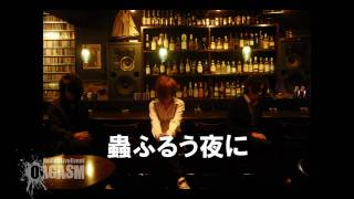 2010/3/27(sat) ORGASM VOL.266 @下北沢MOSAiC open 16:30/start 17:00...