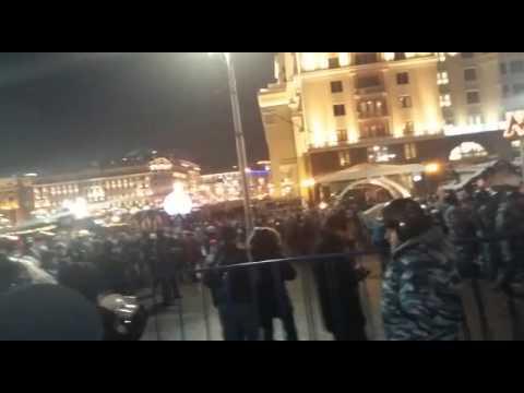 Зачистка Манежной площади 30 декабря 2014