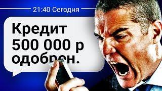 Топ10 Способов ВОРОВСТВА Наших Данных!
