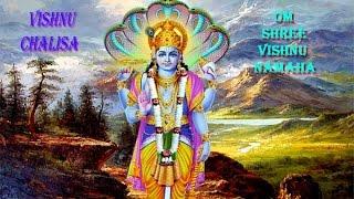 Vishnu Chalisa | Om Shree Vishnu Namaha | Beautiful Song