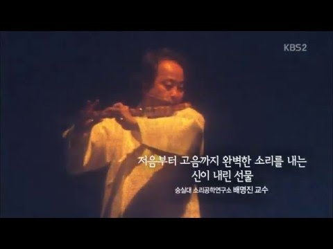 이미자노래인생55년기념콘서트 - 섬마을선생님 (한충은대금연주)