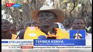 Eneo la Turkana |Tembea Kenya