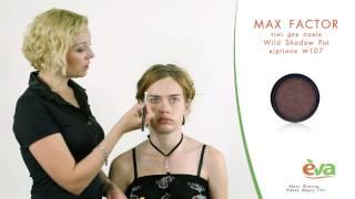 Звёздный макияж от EVA. Даутцен Крус!