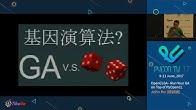 PyCon Taiwan - YouTube