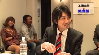 いばキラTV2周年企画ナイトスペシャル第1弾!!】 好評を博した前回か...