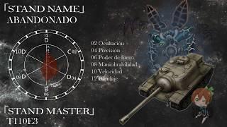 T110E3 [WOTb] - Gameplay