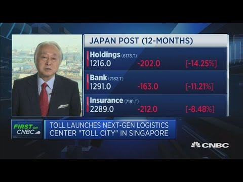 Japan Post Holdings CEO discusses the company's future | Street Signs Asia
