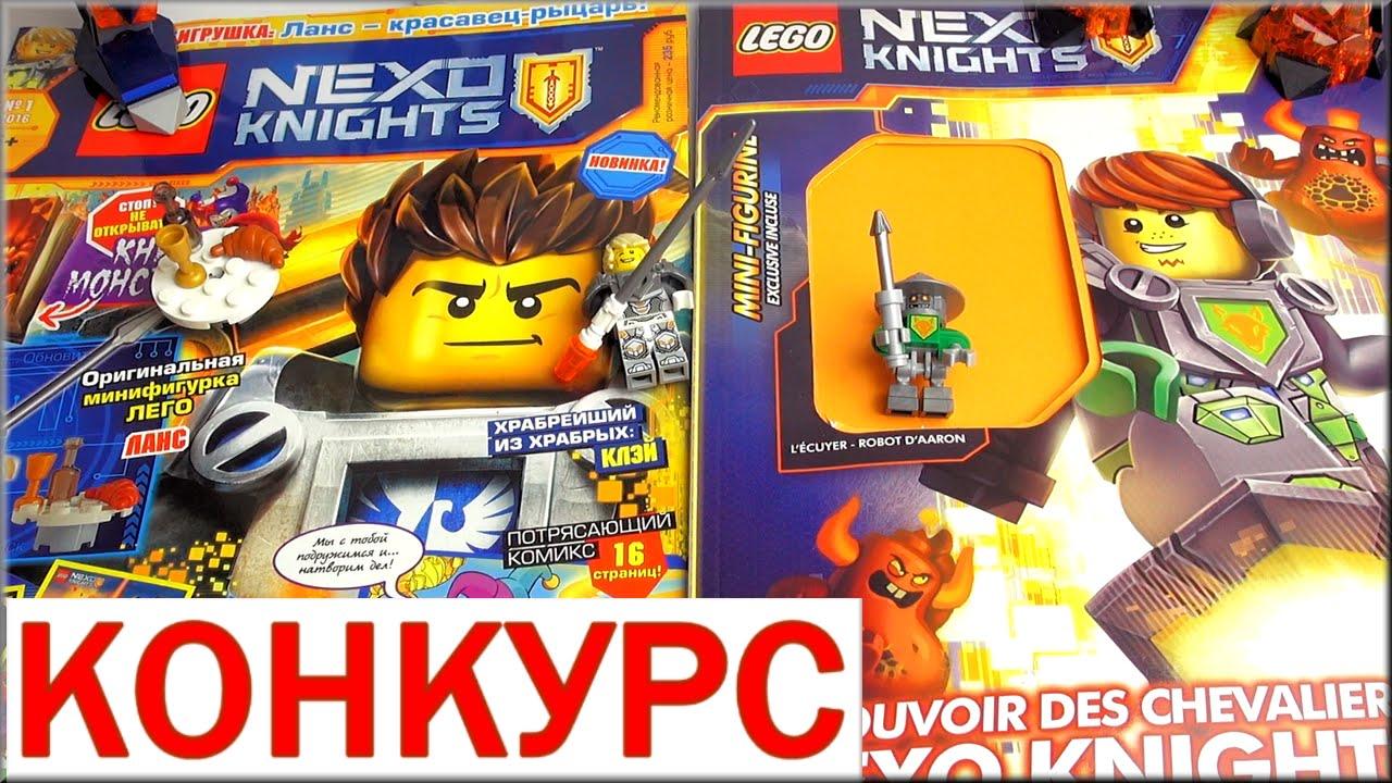 12 моделей наборов лего нексо найтс в наличии, цены от 209 руб. Купите конструкторы лего нексо найтс с бесплатной доставкой по тюмени в.