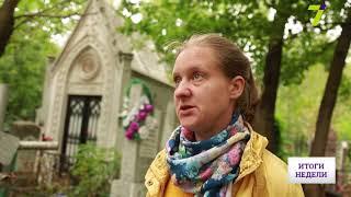 Часовни Второго Христианского кладбища могут внести в реестр объектов культурного наследия