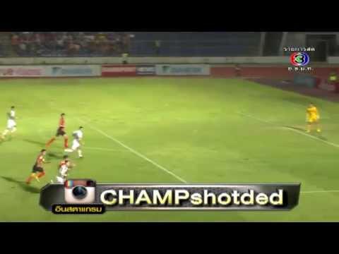 ชอทเด็ด กีฬาแชมป์ : แข้งเทพ ช๊อค ไทยลีก / true Bangkok's Pride