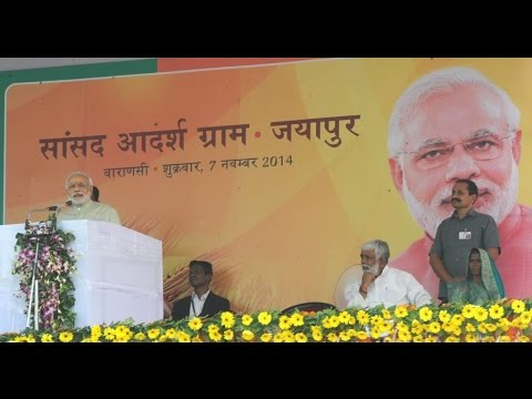 """Teach me how to solve the problems of your village"" – PM to people of Jayapur"