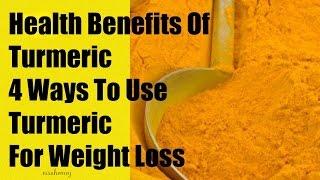 Quick weight loss with turmeric tea #turmeric #turmericbenefits #turmerictea #turmericmilk #turmericforweightloss #loseweightfast tea: https://youtu...