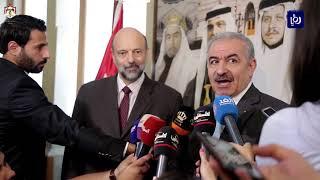 الأردن يرفض أي حلول للقضية الفلسطينية خارج ثوابت المملكة (7-7-2019)