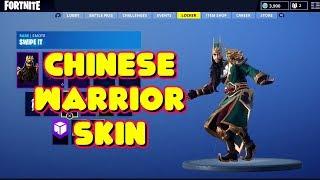 NEW CHINESE WARRIOR 'GUAN YU' SKIN IN-GAME FORTNITE