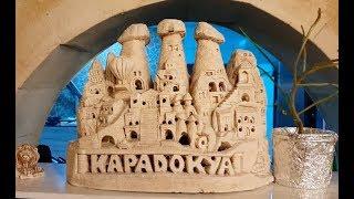 КАППАДОКИЯ / ДОРОГА  ИЗ ТУРЦИИ В КРЫМ / ЧАСТЬ 2