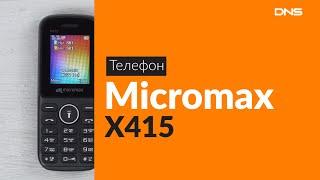 Micromax X415 Unboxing Micromax X415