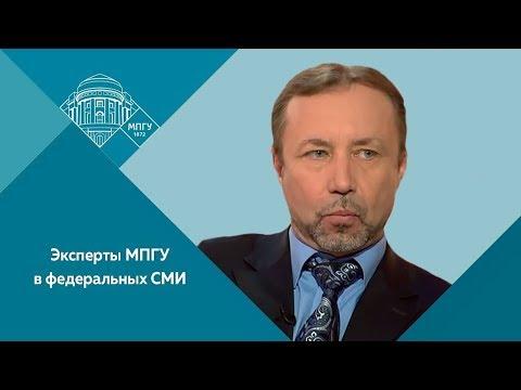 Профессор МПГУ Г.А.Артамонов