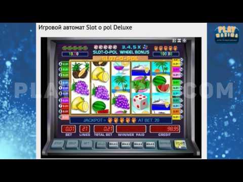 игровые автоматы slot v актуальное зеркало