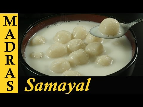Paal Kozhukattai Recipe   Paal Kolukattai Recipe in Tamil   How to make Paal Kozhukattai in Tamil