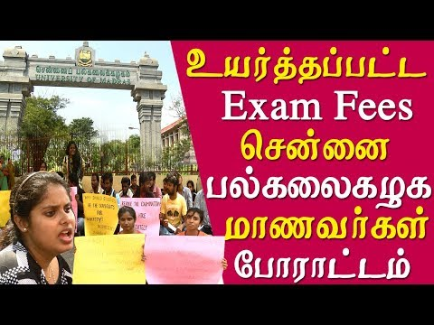 University of Madras exam fee hike Madras university students protest tamil news live