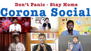 Don't Panic -Stay Home | Tamil Pokkisham and Friends | Tamil | TP