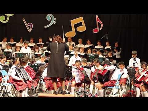 107年三校聯合音樂會