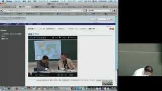 京都大学 2012 PCカンファレンス【セミナー4】京都大学オープンコースウェアを活用したくなるわけ 第三部 各部局でのOCWの特色 西山 教行 教授(人間・環境学研究科)2012年8月6日