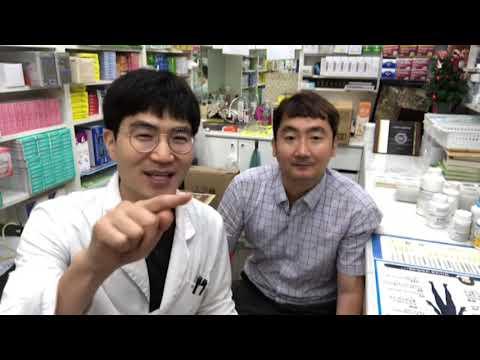 장유산균 추천
