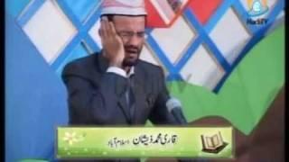Hadi TV Husn e Qiraat Ramadan 2011; GUEST QARI Muhammad Zeeshan Haider