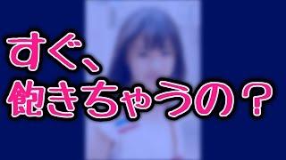 『恋仲』大友花恋は「◯◯しやすい性格」 ▽「恋仲」の大友花恋さん人気関...
