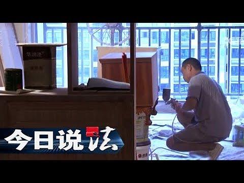 《今日说法》 20171120 除暴安良 | CCTV